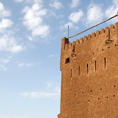 Al-Murabbaa Watchtower